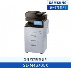 [렌탈] 삼성A4흑백복합기 SL-M4370LX (3년약정)