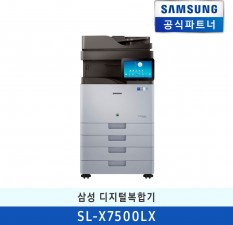 [판매] 삼성A3컬러고속복합기 SL-X7500LX