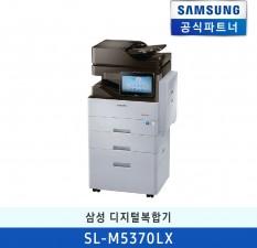 [판매] 삼성A4흑백복합기 SL-M5370LX