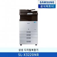 [렌탈] 삼성A3컬러복합기 SL-X3220NR (3년약정)