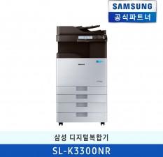 [렌탈] 삼성A3흑백복합기 SL-K3300NR (3년 약정)