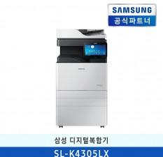 [렌탈] 삼성A3흑백복합기 SL-K4305LX (3년약정)