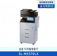 [렌탈] 삼성A4흑백복합기 SL-M5370LX (3년약정)