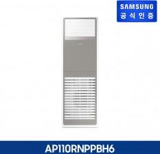 [판매] 삼성 중대형 에어컨 BESPOKE AP110RNPPBH6