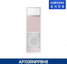 [판매] 삼성 중대형 에어컨 BESPOKE AP110RNPPBH8