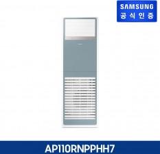 [판매] 삼성 중대형 에어컨 BESPOKE AP110RNPPHH7