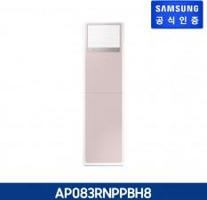 [판매] 삼성 중대형 에어컨 BESPOKE AP083RNPPBHY