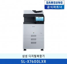 [판매] 삼성A3컬러고속복합기 SL-X7600LXR